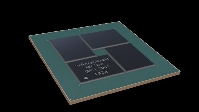 深層学習用プロセッサーMN-Coreの専用ソフトウェア(コンパイラ)を 開発、深層学習の実用的なワークロードの計算速度を最大6倍以上高速化