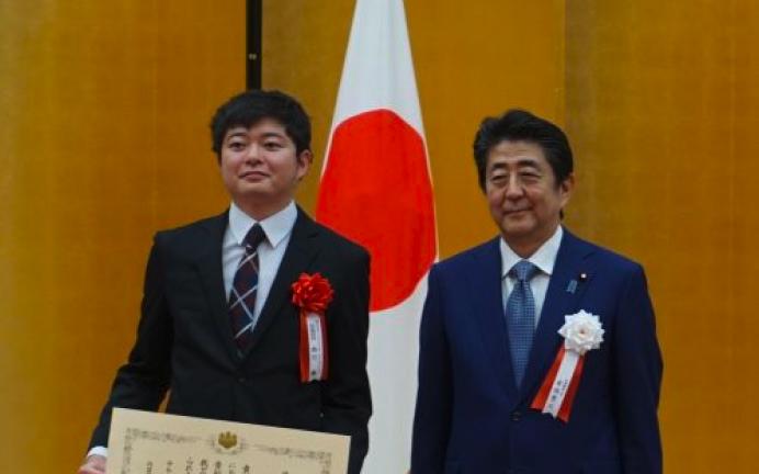 第5回 日本ベンチャー大賞 内閣総理大臣賞 を受賞