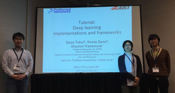 PFN members gave a tutorial on deep learning implementations at AAAI-17