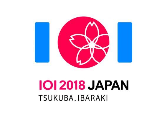 国際情報オリンピック2018日本大会に協賛します