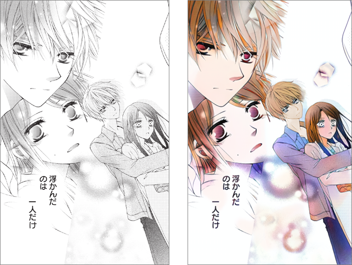 Hakusensha and Hakuhodo DY Digital Announces the Launch of Colorized Manga Products Using PaintsChainer, a Deep Learning Coloring Technology created by Preferred Networks