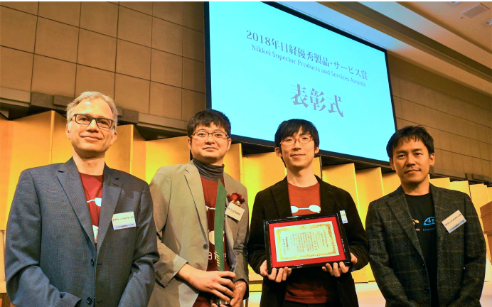 Nihon Keizai Shimbun Best Awards at the Nikkei Superior Products and Services Awards 2018